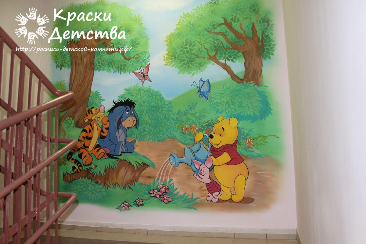 Дизайн детского сада - рисунки на ...: роспись-детской-комнаты.рф/portfolio/detskiy...