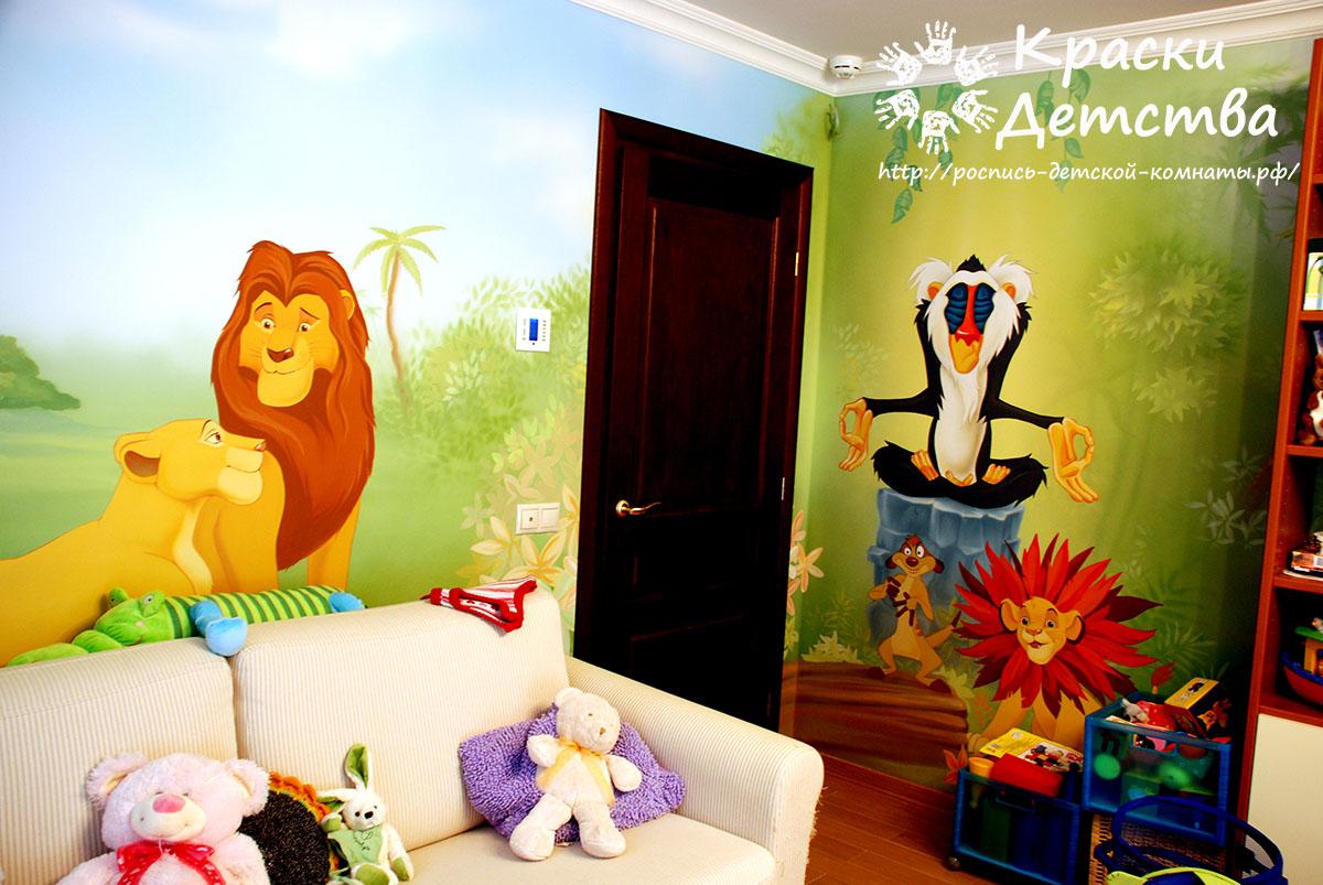 Покрасить стены в детской своими руками 77